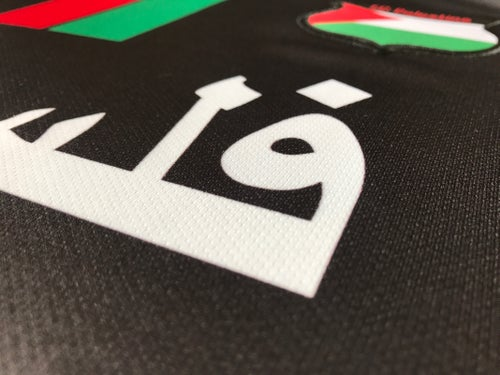Image of Palestine Black Centre Striped (Red/Green) Football Shirt