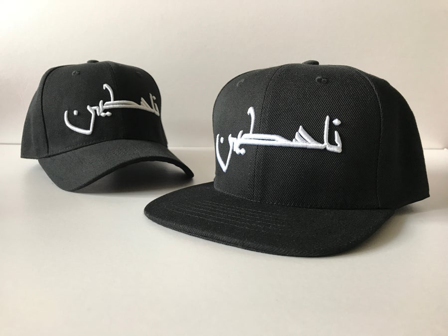 Image of Palestine Baseball Caps with 3D Embroidery