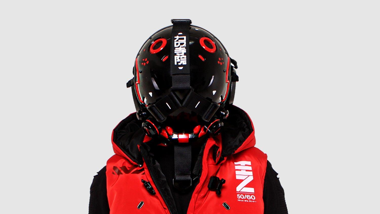 Image of M56/EEZ5060V1 Vest