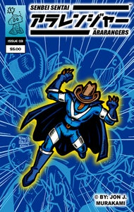 Image of The Ara-Rangers Issue #3