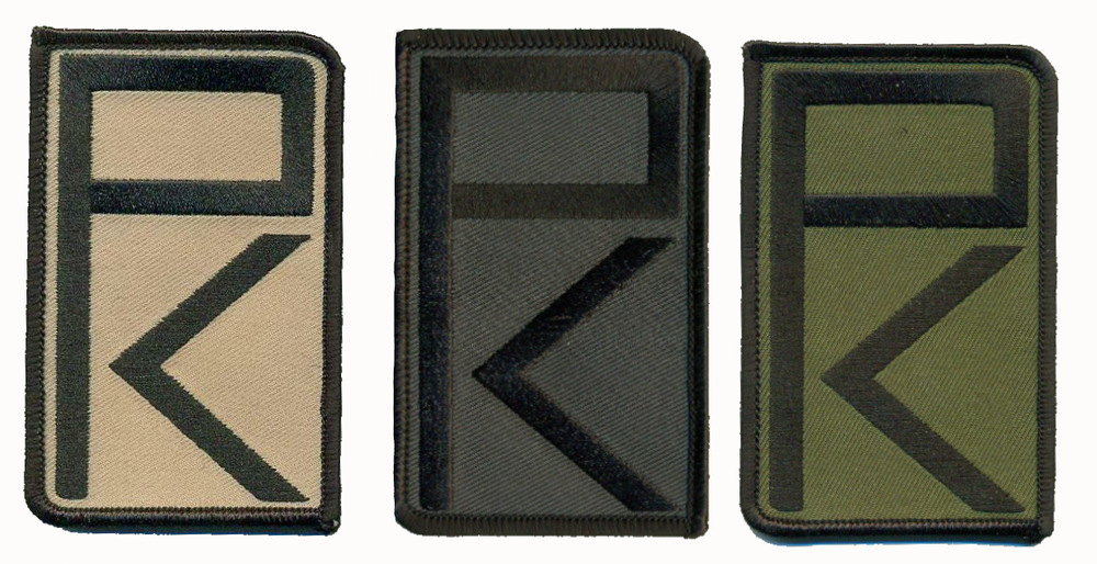 Image of PK Logo