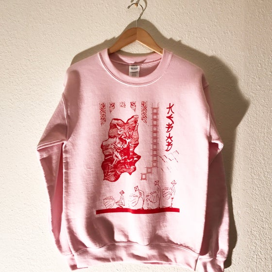 Image of Kebab Crew Neck