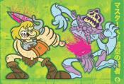 Image of He-Man VS Skeletor! (The Final Battle)