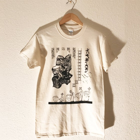 Image of Kebab Tee