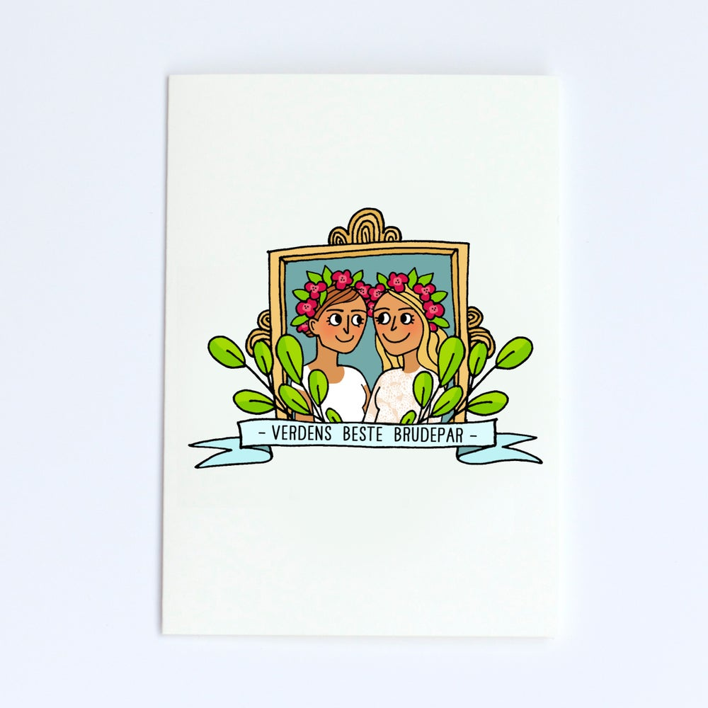 Image of Wedding Card 3