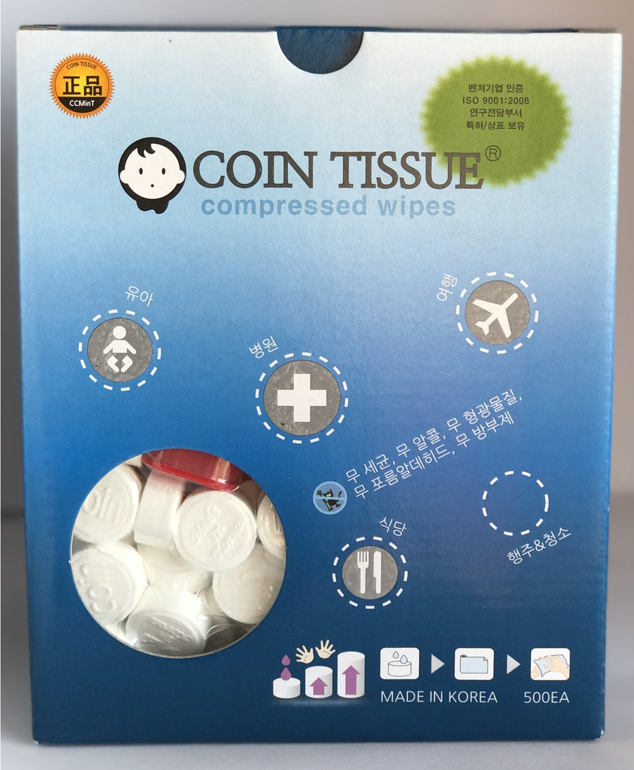 Image of Compressed Coin Tissue 500 PACK - w/ FREE CASE (Wipes, Restaurant, Camping/Hiking, Eczema, etc.)