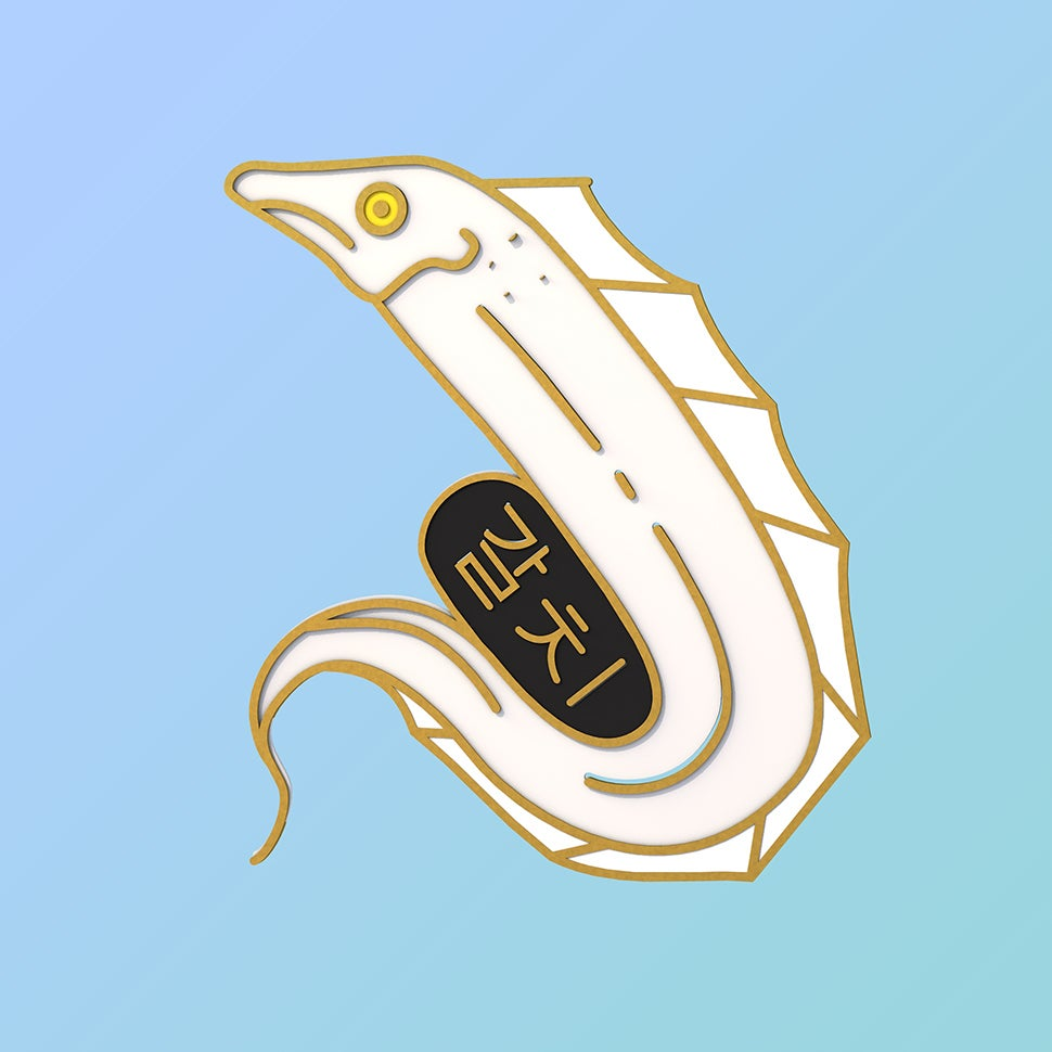 Image of Galchi Fish Pin