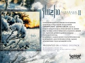 Image of Stuzha - Siberian Sketches II - CD digipak