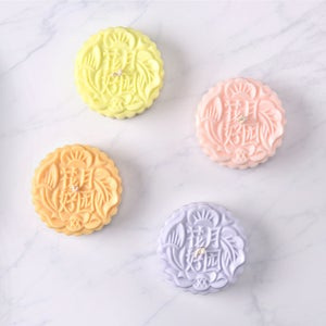 Image of Scented Mooncandles - Yellow Moon Box