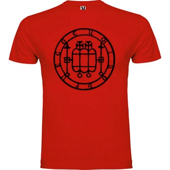 Image of Cuchillo de Fuego - Camiseta Sello Roja