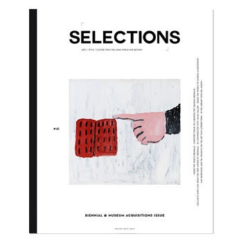 Image of The Biennial & Museum Acquisitions issue #41