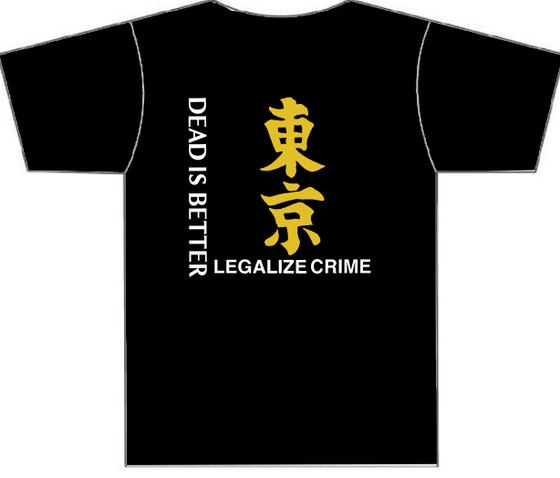 Image of Banks Violette - Legalize Crime shirt