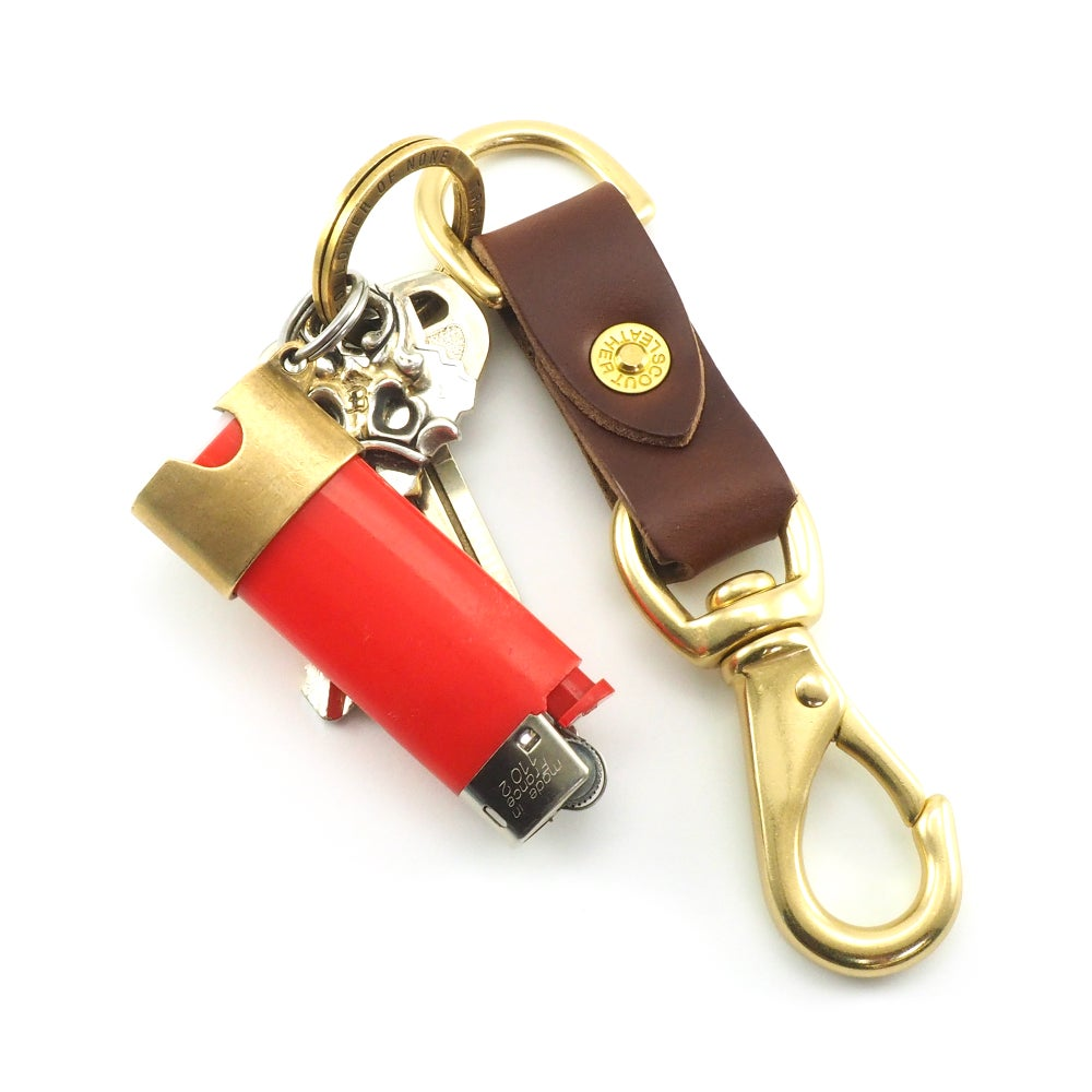 Image of Keychain Tether Fob