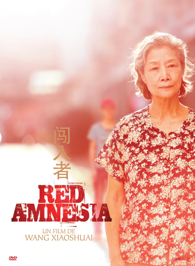 Image of DVD Red Amnesia