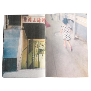 Image of Chinatown Zine by Milah Libin