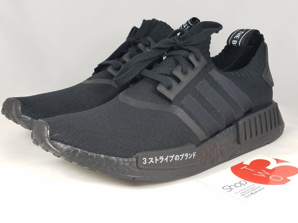 Image of Adidas NMD R1 Japan 2017