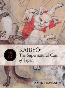 Image of Kaibyo: The Supernatural Cats of Japan