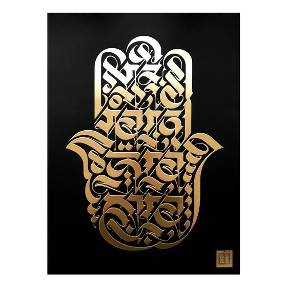 Image of 'HAMSA' (Black) | Limited Edition Print