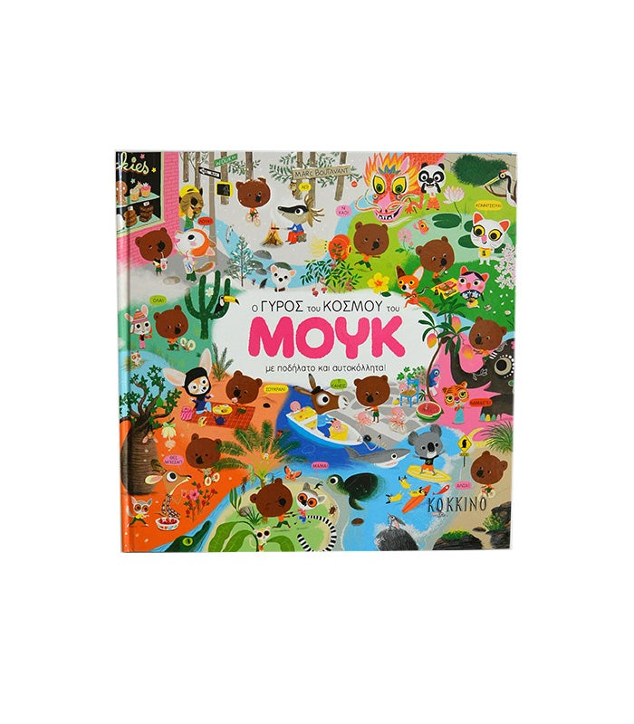 Image of MOYK