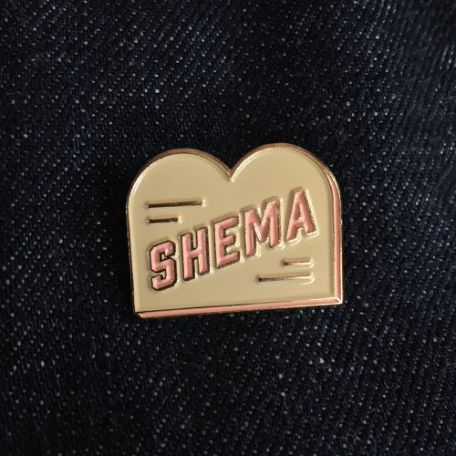 Image of Shema Enamel Pin