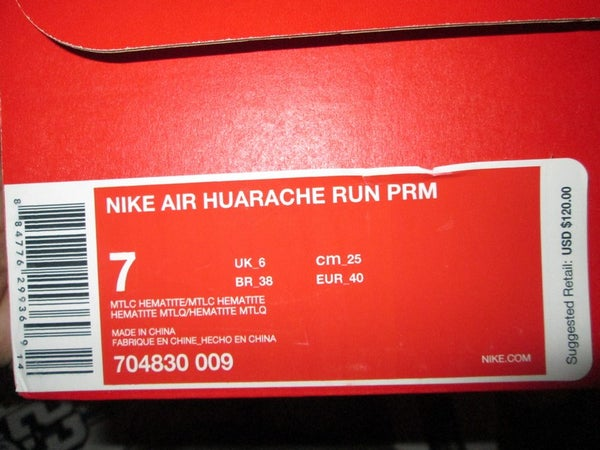 "Air Huarache Run PRM ""Metallic Hematite"" - FAMPRICE.COM by 23PENNY"