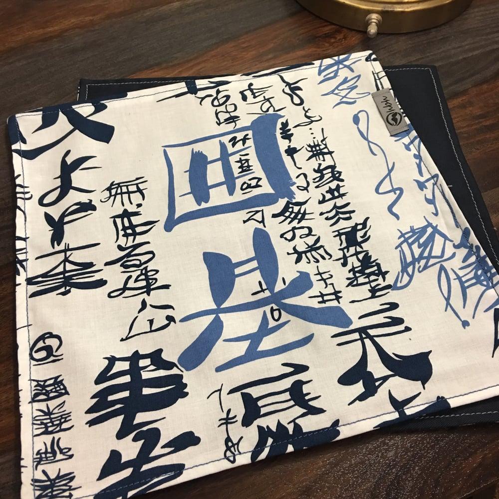Image of Japanese script