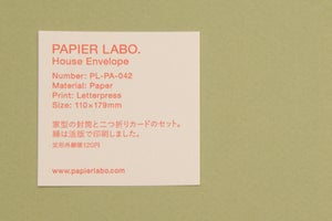 Image of Briefset PAPIER LABO