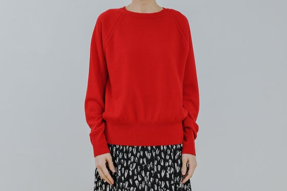 Image of CICI SWEATER