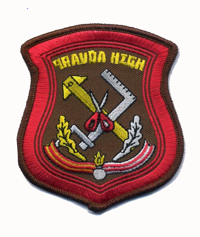 Image of Pravda Tanker Patch