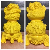 Image of GIANTYRANT Yellow blank