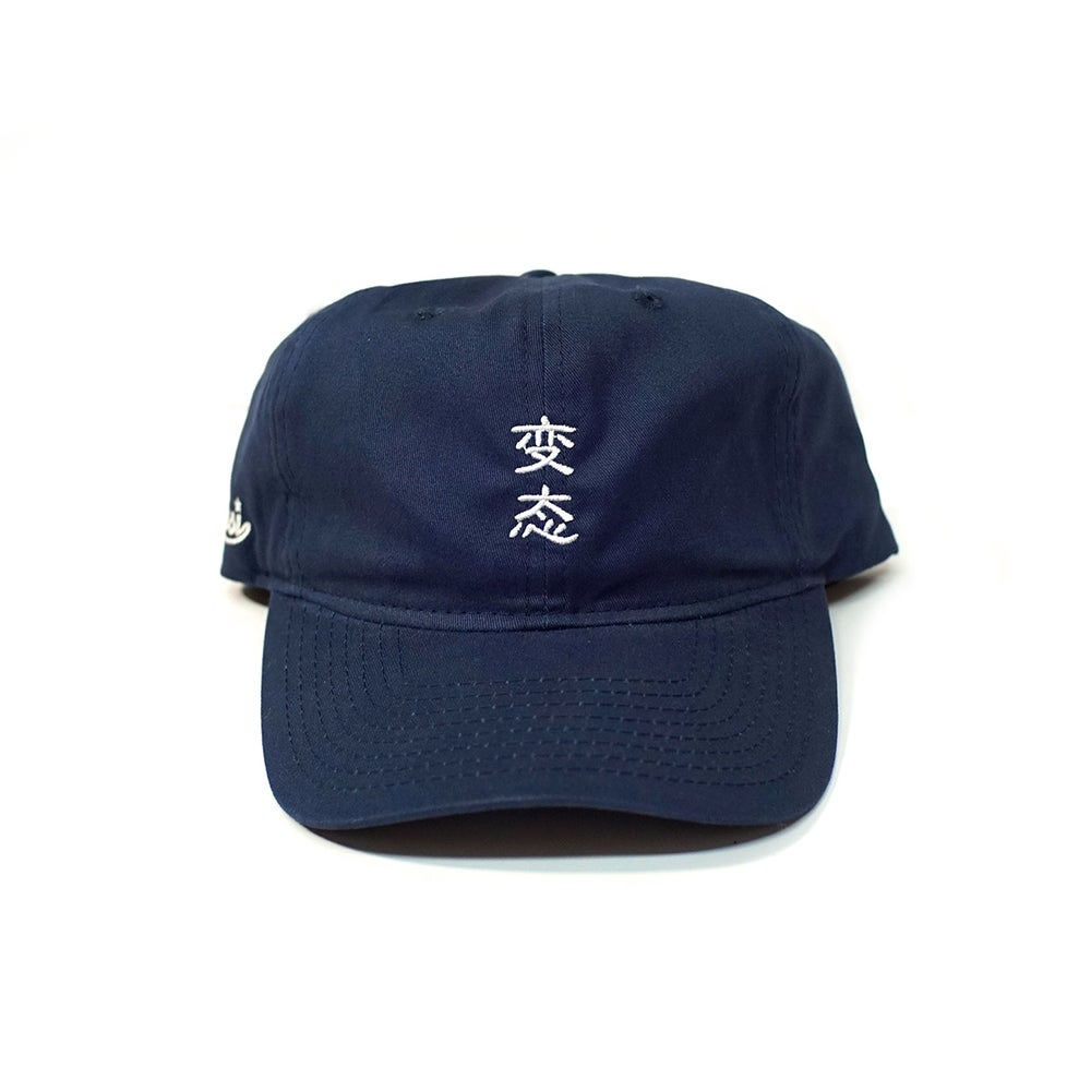 "Image of LANSI ""Freak"" Baseball Cap"