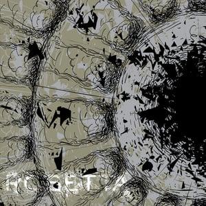 Image of Rosetta - The Galilean Satellites 2xLP Set 1 *Preorder