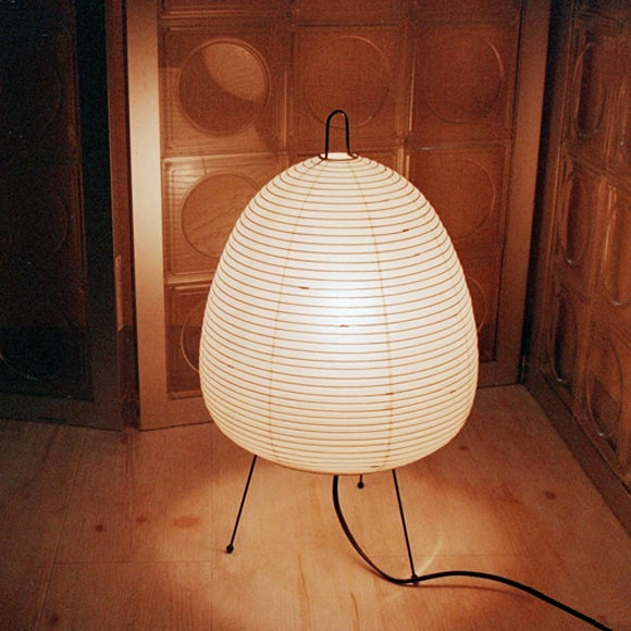 akari buy light noguchi the furniture isamu table vitra sculptures en lamp by biggest
