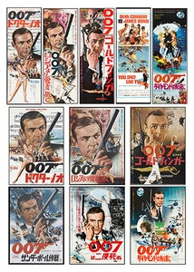 Image of CONNERY - JAPANESE