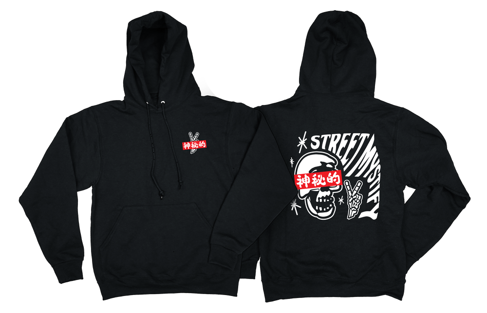 Image of MYSTIFY 神秘的 HOODIE