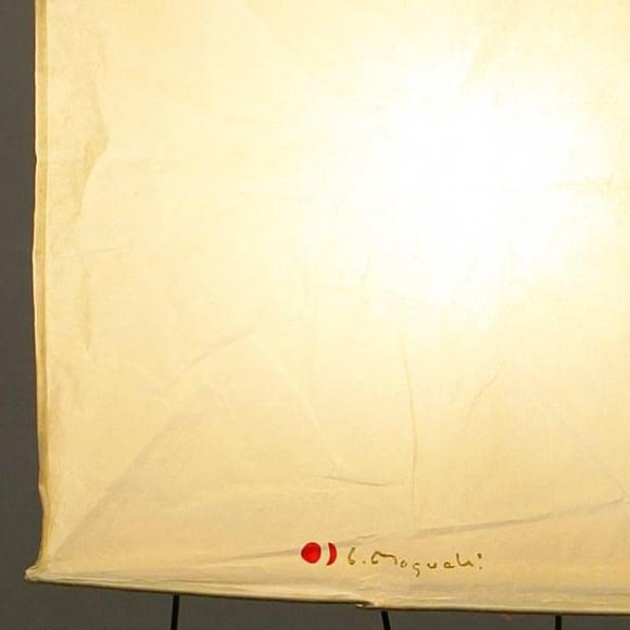 Isamu Noguchi Light Sculpture Akari Standing Lamp Xp1