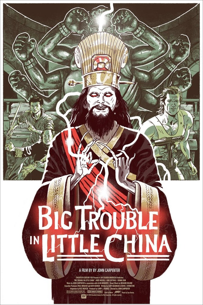 Image of Big Trouble in Little China (screenprint)