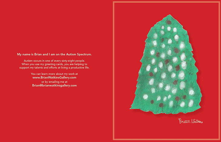"""Image of Christmas Tree <br> """"This Holiday Season"""""""
