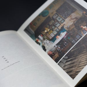 Image of Trades by Postal Code Zine