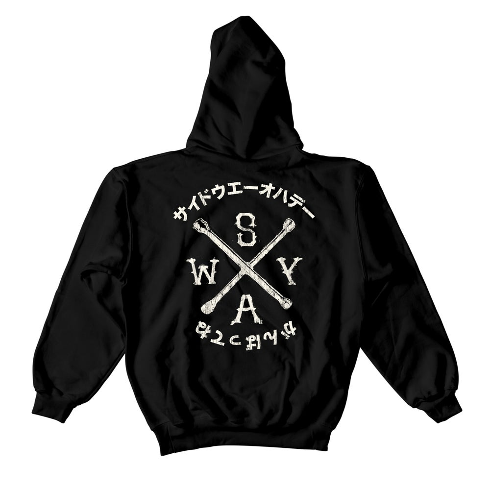 Image of SWAY TIRE IRON 日本 (JAPAN) VR.II - HOODIE