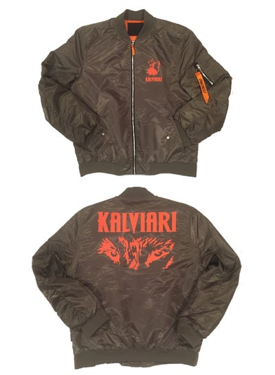 Image of KALVIARI SAMOWOLF BEASTLY BOMBER JACKET (FOREST)