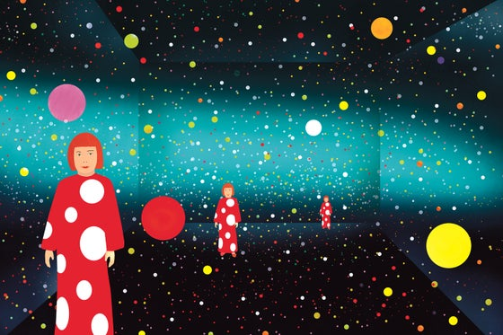 Image of Yayoi Kusama: from Here to Infinity, published by MoMA