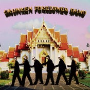 "Image of Drunken Foreigner Band 12"" LP"