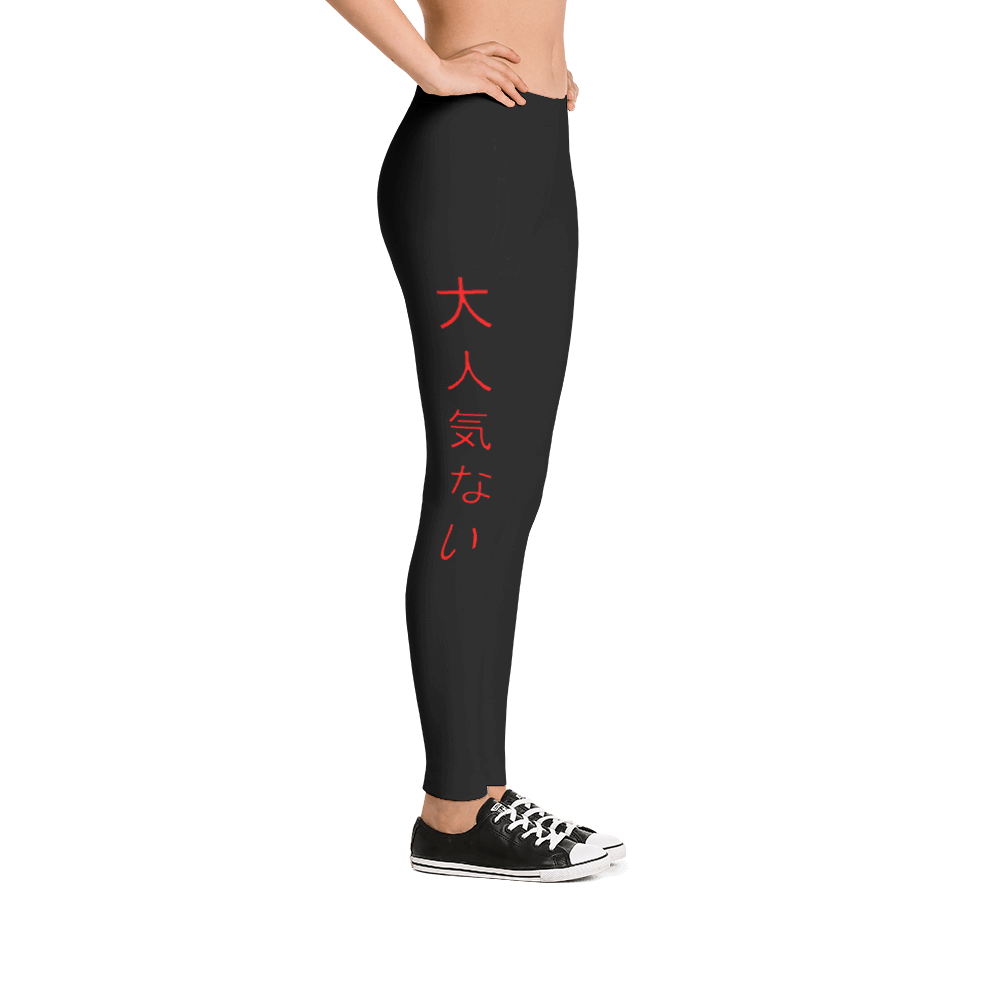 455913c2628b3 imMATURE — imMATURE Japanese Leggings