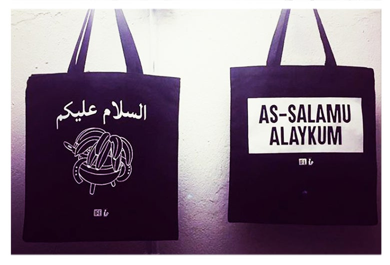 Image of ÌFÉ | BANGAH TOTE | Black Canvas Tote Bag
