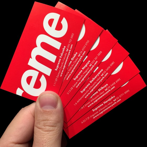 Image of 0000 Business Cards (JP)