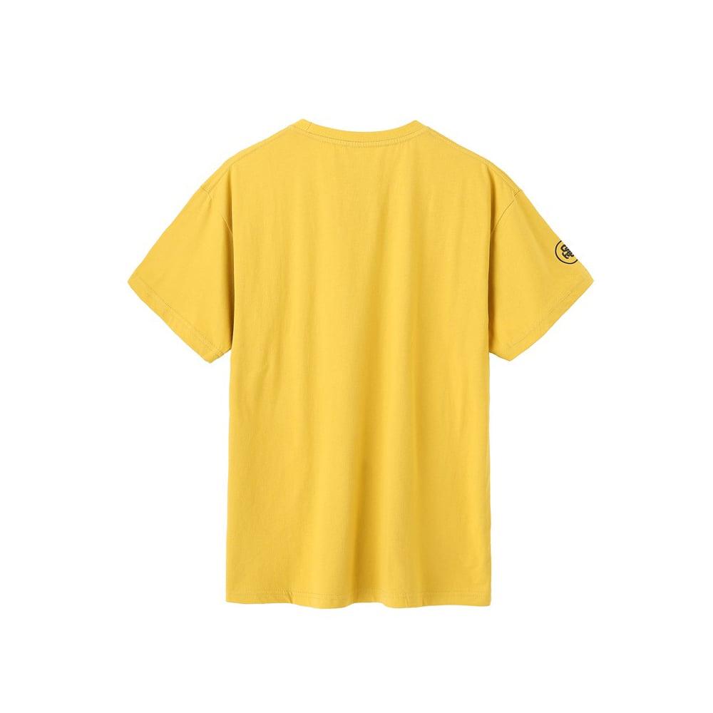 Image of Be Humble Tee (Mustard)