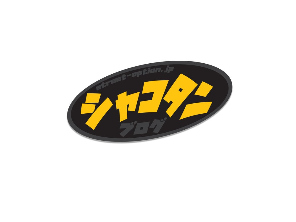 Image of シャコタンブログオーバル | Shakotan Street Blog Oval Sticker「Dual Layer」