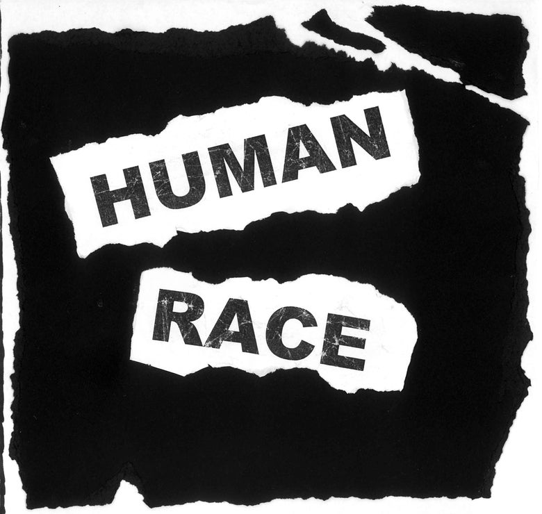 "Image of Human Race - s/t (7"")"