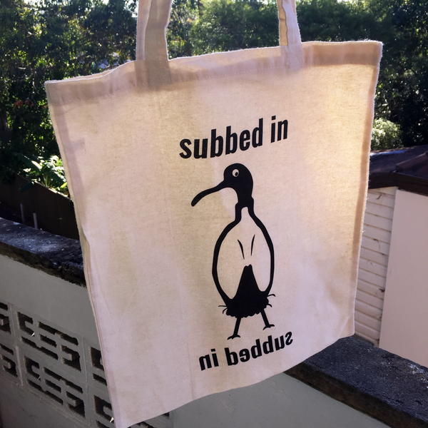 Image of Ibis Tote Bag